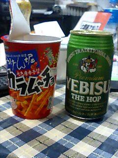 緑缶&七味唐辛子